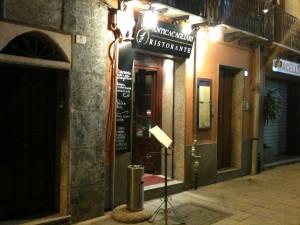 Antica Cagliari - Ingresso